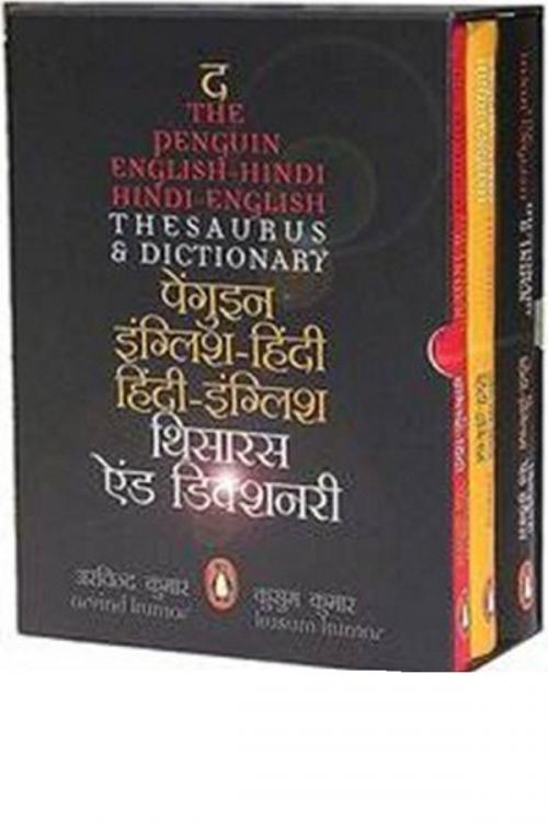 The Penguin English-Hindi/Hindi-English Thesaurus & Dictionary by Arvind  Kumar & Kusum Kumar - Arvind Lexicon